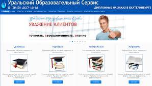 Бесплатные курсовые работы по инфо Бесплатные курсовые по педагогике можно скачать