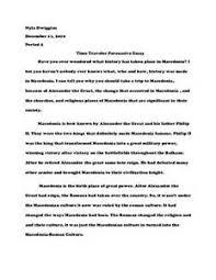 speech essay
