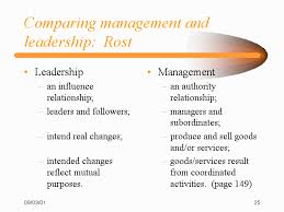 comparing management and leadership rost