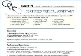 Medical Assistant Resume Objective Examples Entry Level Medical