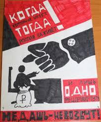 В ОМВД России по Катайскому району провели конкурс детских   0239 0245 0246