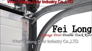 garage door track kitGarage Door Double Track Kits  Non RustGalvanizing Treatment