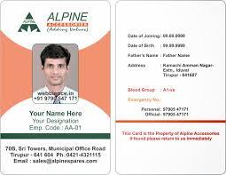 005 Alpine Template Update Employee Id Card Templates