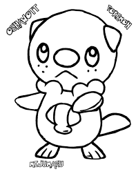 Small Picture Pokemon Coloring pages Pictures Archives gobel coloring page