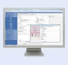 Сетевое <b>программное обеспечение</b> комплексной системы ...