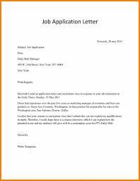Sample Notary Letter - Letter Idea 2018