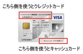 キャッシュ カード と は