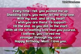 Beautiful Quotes For Moms Birthday Best Of Mom Birthday Sayings