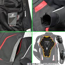 rs taichi jacket rsj832 gmx arrow leatherette jacket black red small size euro size 46 arrow leather jacket