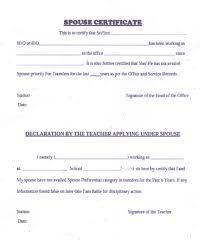 Income Certificate Form Certificate Income Certificate Form With Photos Income Certificate 15