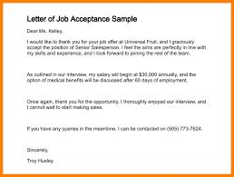 job letter 5 letter for a job uchup state