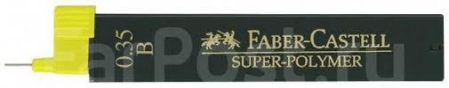 <b>Грифель</b> 0,35 мм B <b>Faber</b>-<b>Castell</b> Superpolymer графит 12шт/туба ...