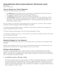 essays on feminism in pride and prejudice sample cover letter expository essay rubric homework finals and persuasive essays