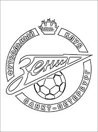Logo Voetbalclubs Kleurplaat Paris Coloriage Emblme Du Paris Saint
