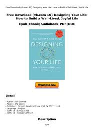 Designing Your Life Pdf Free Download Vk Com 10 Designing Your Life How To Build