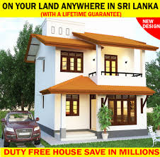 2 bedroom house plans in sri lanka beautiful house plans with in sri lanka
