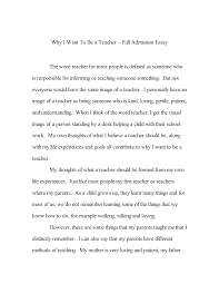 college entrance essay examples  our work
