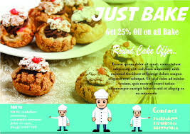 engaging bake flyer templates for fundraising events bake flyer template 6