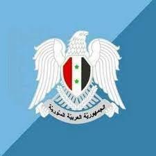 وزارة التربية السورية - YouTube