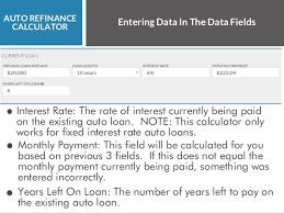 refinance calculations auto refinance calculator 3 638 jpg cb 1498934520
