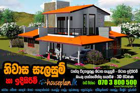 simple low cost house plans in sri lanka