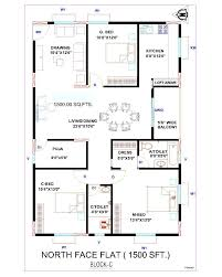 hindu vastu house plan awesome a lot more than 20 acceptable 1200 sq ft floor plans
