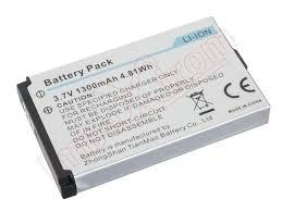 B25 battery for Caterpillar CAT B25 ...