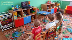 Диплом эксперимент занятия для детей раннего возраста в детских  Фото диплом эксперимент занятия для детей раннего возраста в детских садах подвижные игры х