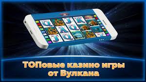 Игровые автоматы на мобильный телефон бесплатно