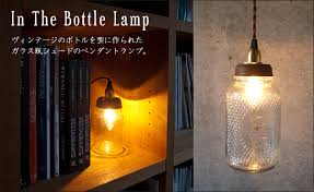 made vintage bottle type glass jar shade glass jar shades made type bottle of vintage pendants it is a レトロヴィンテージ atmosphere with ever new design