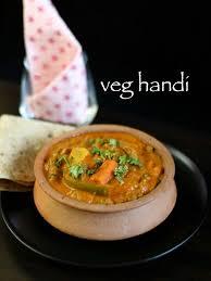 Veg handi recipe | veg <b>diwani</b> handi recipe | mixed vegetable handi