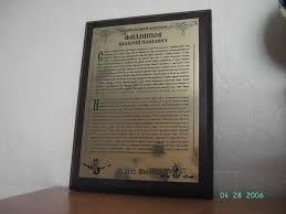 Металлические дипломы грамоты сертификаты на деревянной подложке  Металлические дипломы грамоты сертификаты на деревянной подложке
