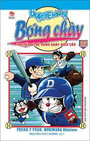 Doraemon Bóng Chày - Truyền Kì Về Bóng Chày Siêu Cấp Tập 22(Tái Bản 2020)