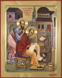 Αποτέλεσμα εικόνας για ιερος χρυσοστομος