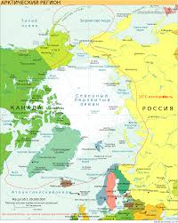 Северный Ледовитый океан Википедия