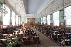 Российская государственная библиотека Варламов ру