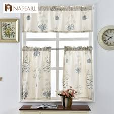 Ready Made Kitchen Curtains