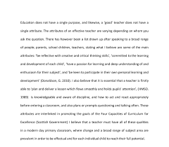 what makes a good teacher essays what makes a good teacher my essay point