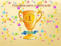 Победа-Кубок Дружбы 2020 (волейбол) - Новости - МАУ СШОР «Локомотив-Изумруд»