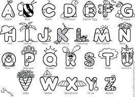 Free Printable Alphabet Coloring Pages Graffiti For Adults Lowercase
