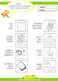pas and teachers utilize these letters of the alphabet worksheets 5l1acoai