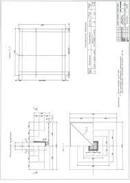 Методические указания и справочные материалы к курсовому проекту №