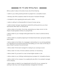 Bank Loan Request Letter Sample Bank Loan Request Letter Sample