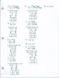 pre algebra homework help custom writing company pre algebra homework help