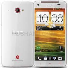 HTC Butterfly in Abu Dhabi, Dubai and ...
