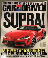 Typical pricing from new york city to most areas in florida approx. Car And Driver Cover Supra Studio Photos Supramkv 2020 Toyota Supra Forum A90 Mkv Generation