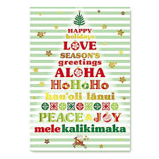 Christmas Cards Images Deluxe Christmas Cards Aloha Seasons Greetings Details Welcome
