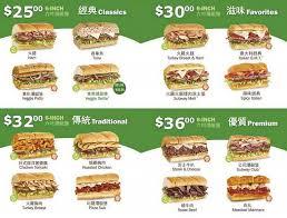 subway menu prices. Modren Subway Subway On Menu Prices O