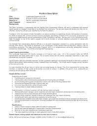 Landscaping Resume Sample Landscape Supervisor Resume Sle
