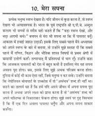 essay indira gandhi post truth and n politics open magazine essay hindi essay on indira gandhi descriptive essay
